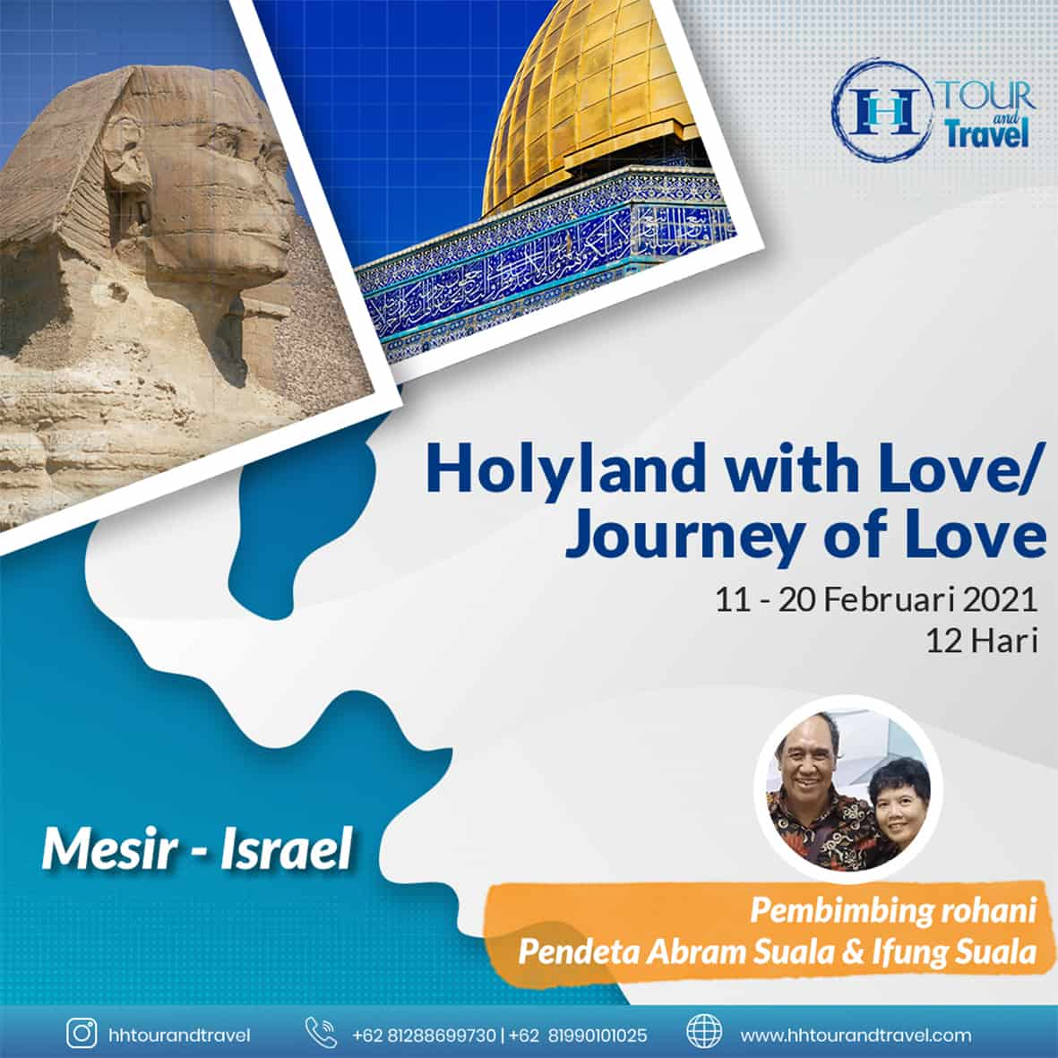 Holyland with love