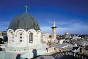 israel tour holyland