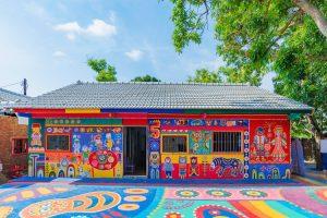 rainbow village - taiwan