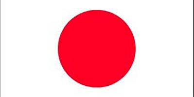 Jepang Logo